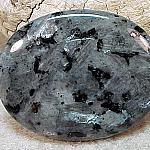 larkivite