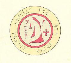 pentacle-ange-gabriel
