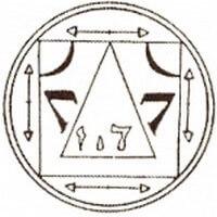 pentacle-du-roi-dom-bernardin