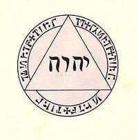 consécration talisman pentacle